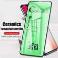 محافظ صفحه نمایش مسیر مدل MCRMC-2 مناسب برای گوشی موبایل سامسونگ Galaxy A70\A70S بسته دو عددی thumb 2