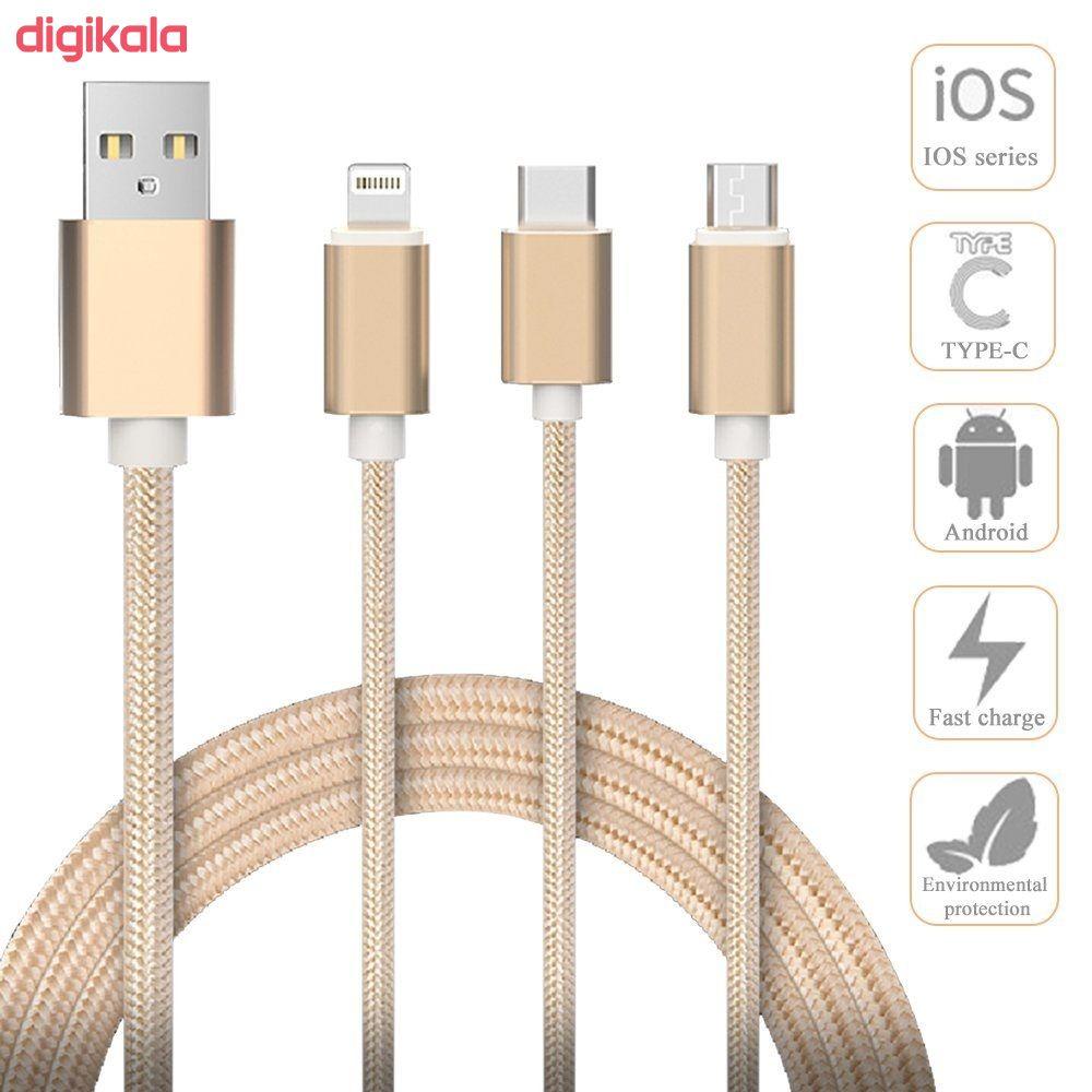 کابل تبدیل USB به microUSB / لایتنینگ / USB-C سمگپرس مدل S85 طول 1.2 متر main 1 1