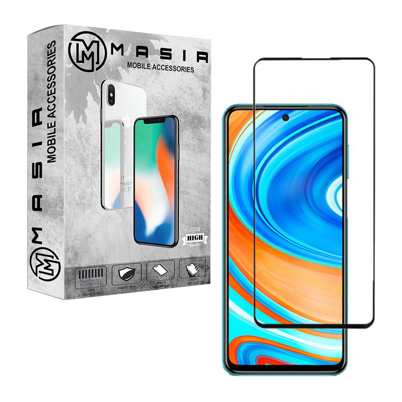 محافظ صفحه نمایش مسیر مدل MGF-1 مناسب برای گوشی موبایل شیائومی Redmi Note 9s              ( قیمت و خرید)