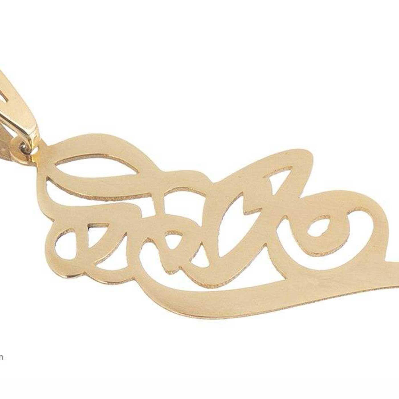 آویز گردنبند طلا 18 عیار زنانه کانیار گالری کد PE16 -  - 2