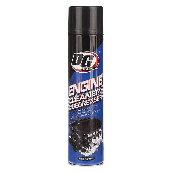 اسپری تمیز کننده موتور خودرو دیرگون مدل DG-7
