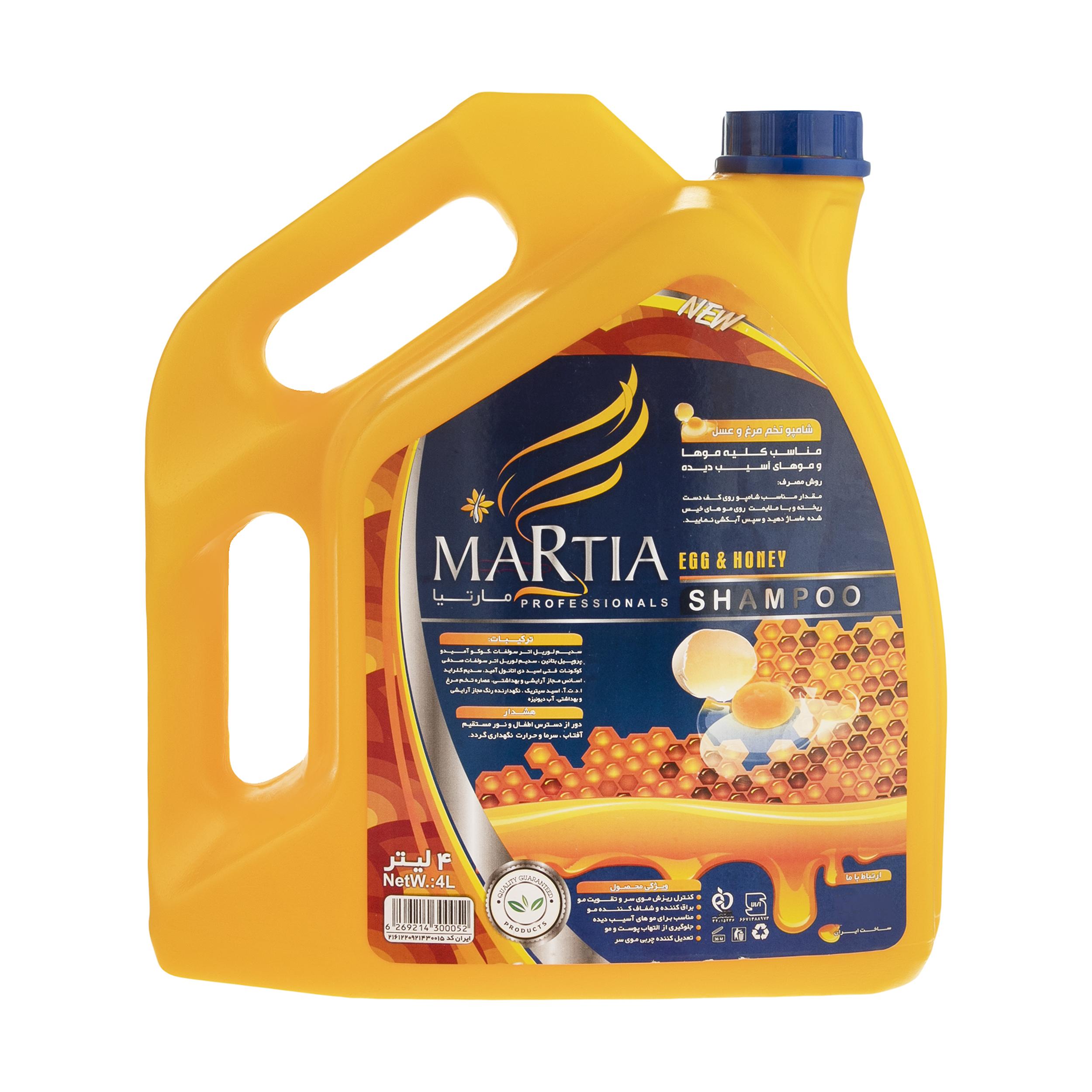 خرید                      شامپو مو مارتیا مدل عسل و تخم مرغ حجم 4000 میلی لیتر