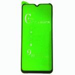 محافظ صفحه نمایشGH 801 مناسب برای گوشی موبایل شیائومی mi note 8T
