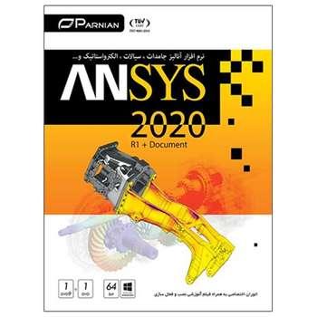 مجموعه نرم افزار ANSYS 2020 نشر پرنیان