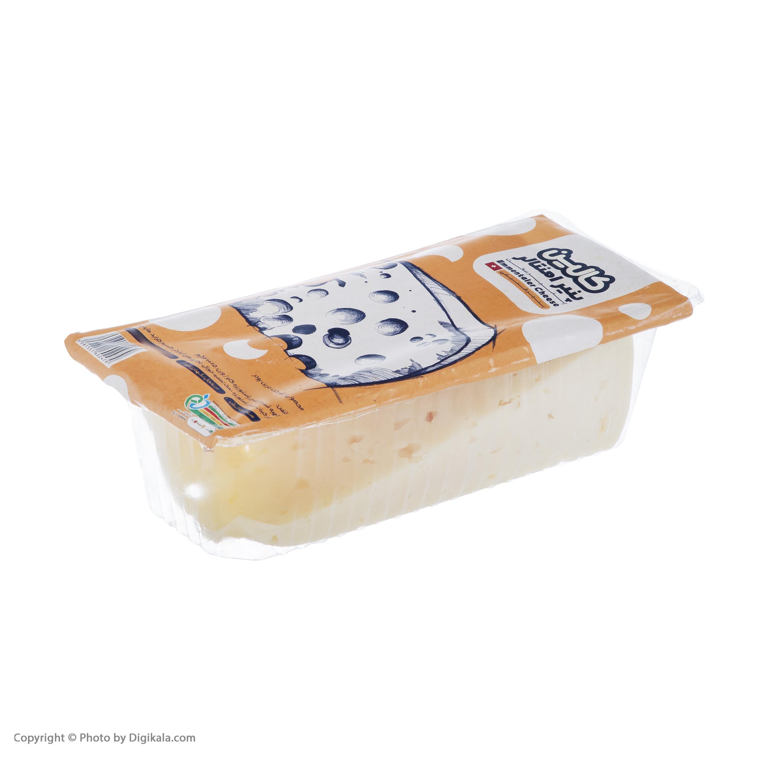 پنیر امنتالر کالین - 200 گرم  main 1 2