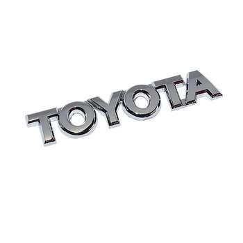 آرم خودرو طرح تویوتا مدل dan01