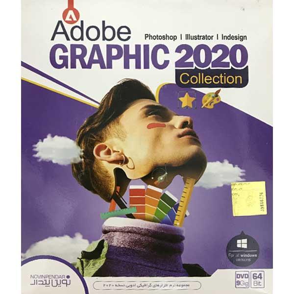 مجموعه نرم افزار Adobe Graphic 2020 Collection نشر نوین پندار
