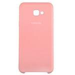 کاور سیلیکونی مدل 006 مناسب برای گوشی موبایل سامسونگ Galaxy j4 plus thumb