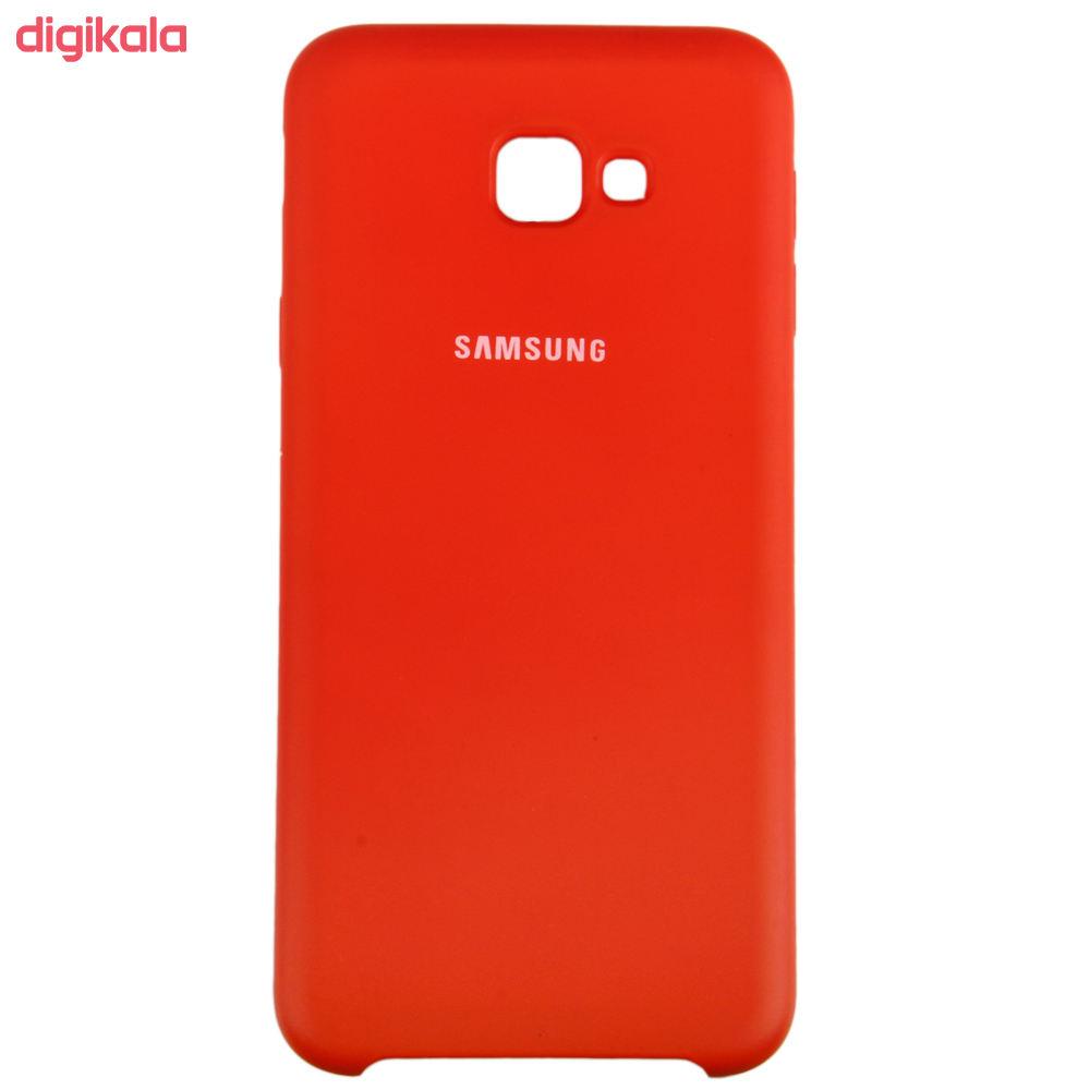 کاور سیلیکونی مدل 006 مناسب برای گوشی موبایل سامسونگ Galaxy j4 plus main 1 6