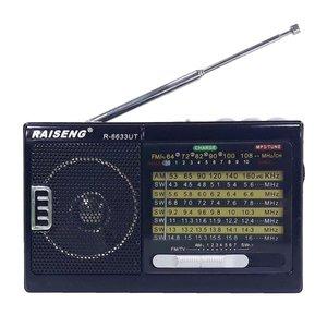 رادیو ریزنگ مدل R-6633UT