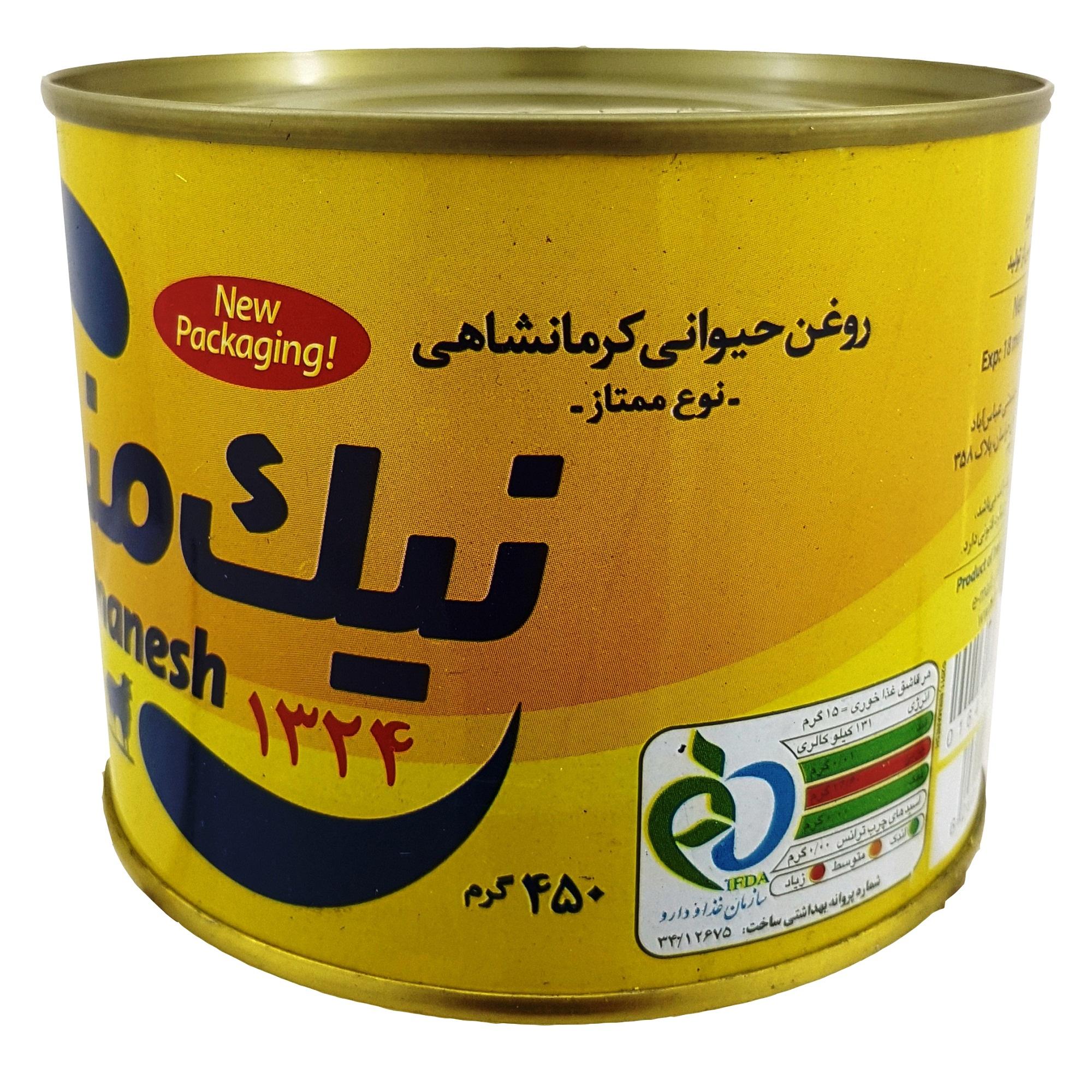 روغن حیوانی کرمانشاهی ممتاز نیک منش - 450 گرم