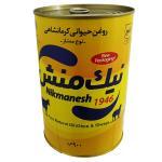 روغن حیوانی کرمانشاهی ممتاز نیک منش - 900 گرم thumb
