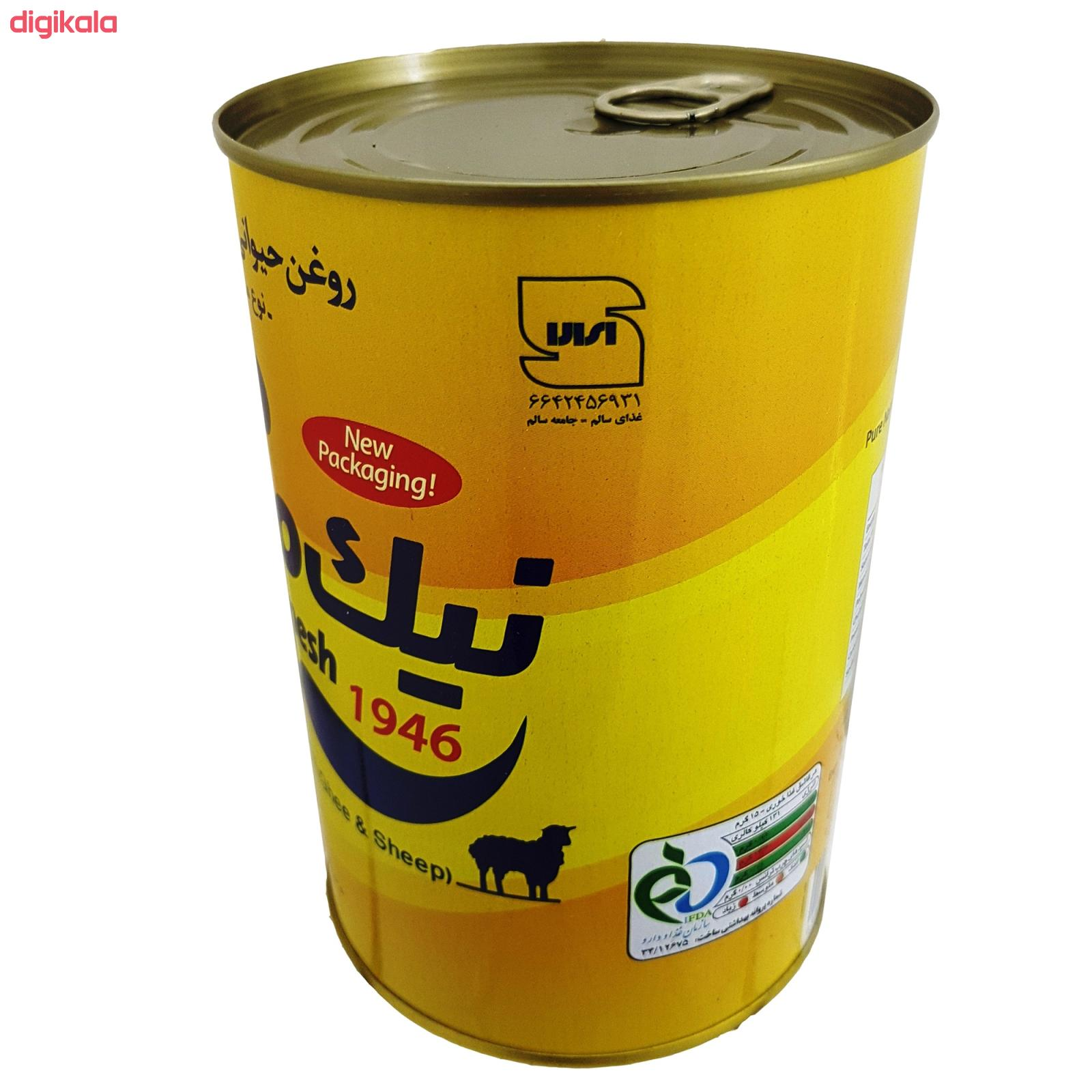 روغن حیوانی کرمانشاهی ممتاز نیک منش - 900 گرم main 1 1