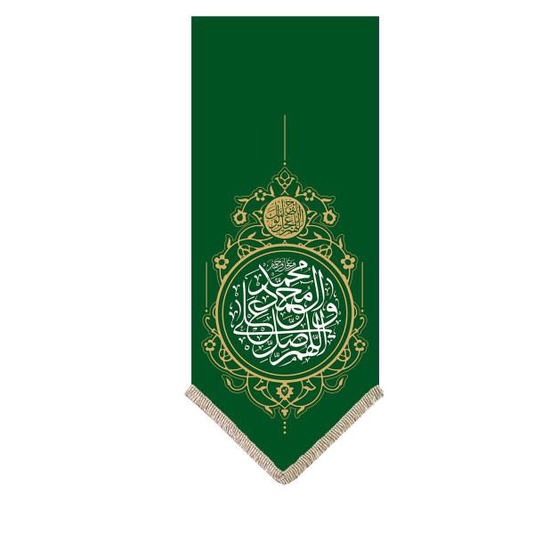 پرچم طرح صلوات کد pr367