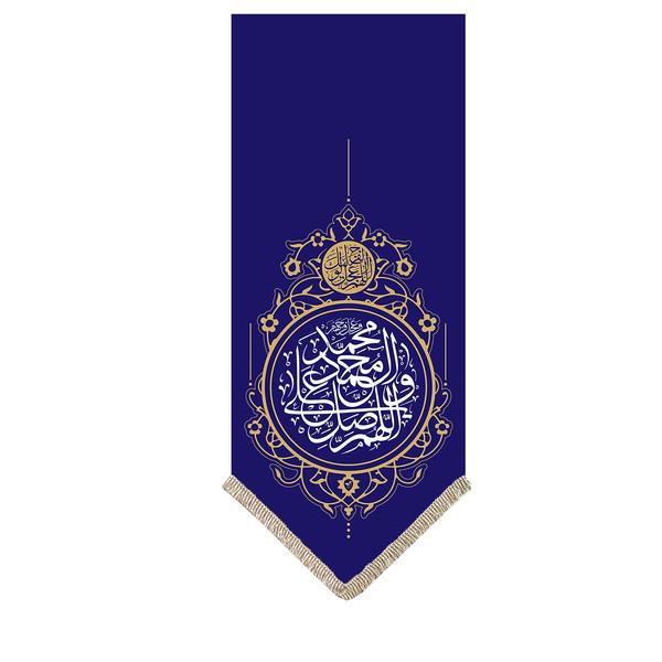 پرچم طرح صلوات کد pr368