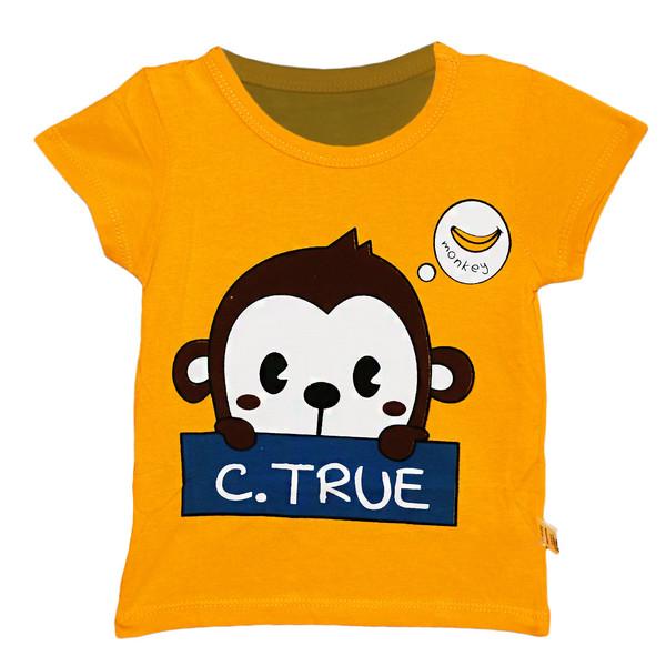 تی شرت بچگانه طرح میمون کد BA07