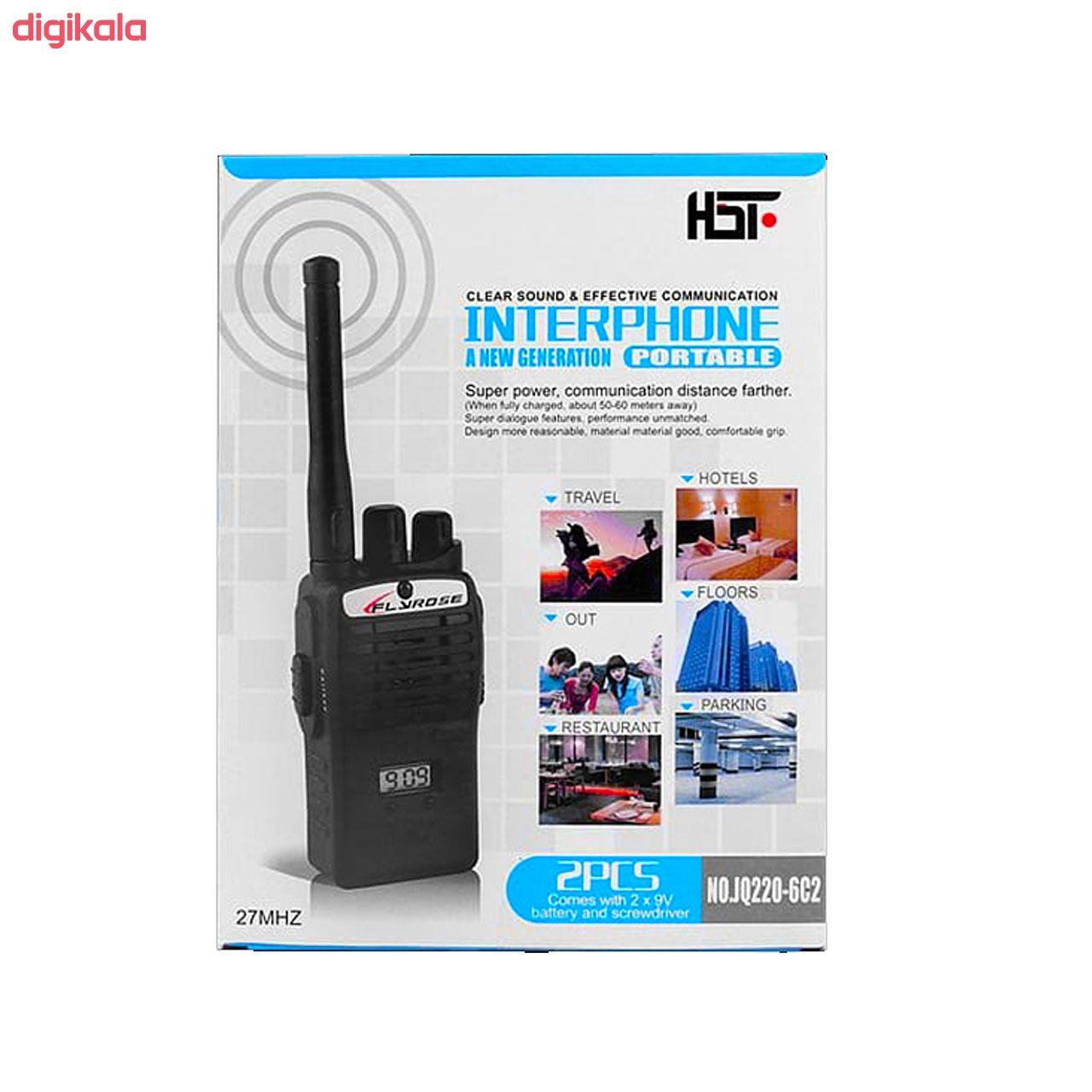 تاکی واکی مدل InterPhone NewFace main 1 3