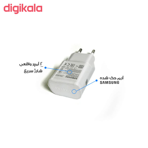 شارژر دیواری  مدل EP-TA200 به همراه کابل تبدیل USB-C main 1 1