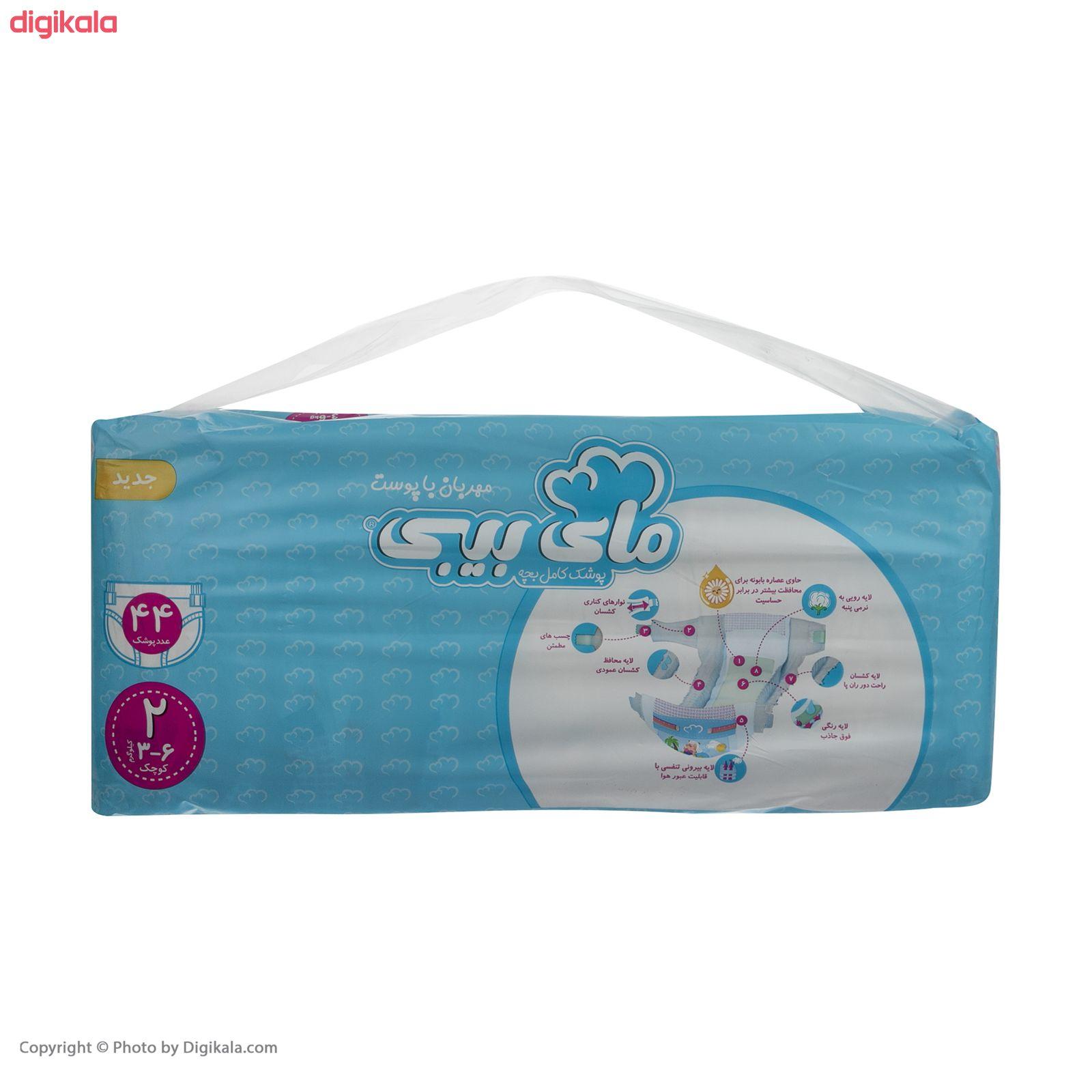 پوشک مای بیبی سری مهربان با پوست مدل Chamomile سایز 2 بسته 44 عددی main 1 4