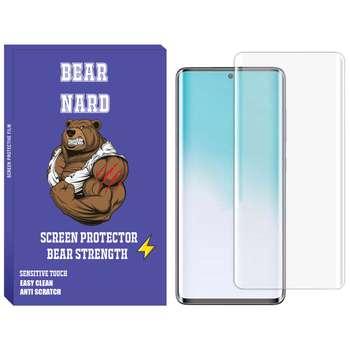 محافظ صفحه نمایش یووی لایت برنارد مدل FUZ-01 مناسب برای گوشی موبایل سامسونگ Galaxy S20