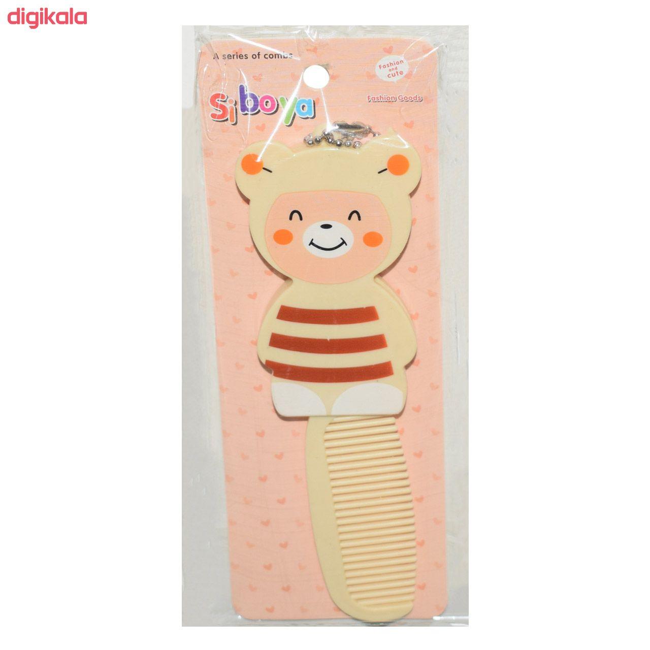 شانه کودک سیبویا مدل  Bear  main 1 2