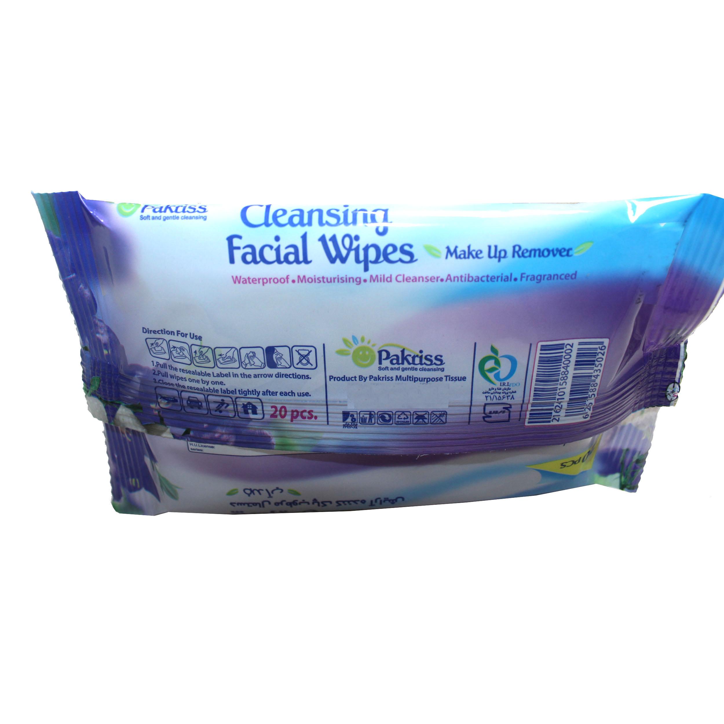 دستمال مرطوب پاک کننده آرایش ریس مدل TAYSIZ بسته 20 عددی main 1 1