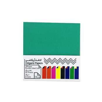 کاغذ اوریگامی کد 303 بسته 55 عددی