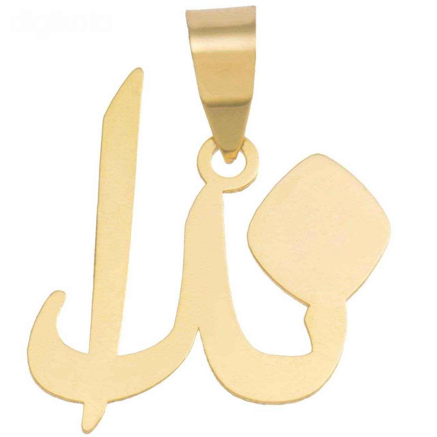 آویز گردنبند طلا 18 عیار زنانه کانیار گالری کد PE23 -  - 1