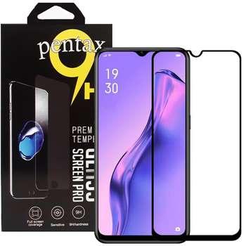 محافظ صفحه نمایش پنتاکس مدل TMP مناسب برای گوشی موبایل سامسونگ Galaxy A31