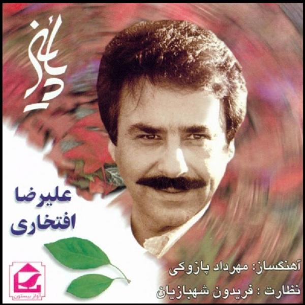 آلبوم موسیقی پاییز اثر علیرضا افتخاری