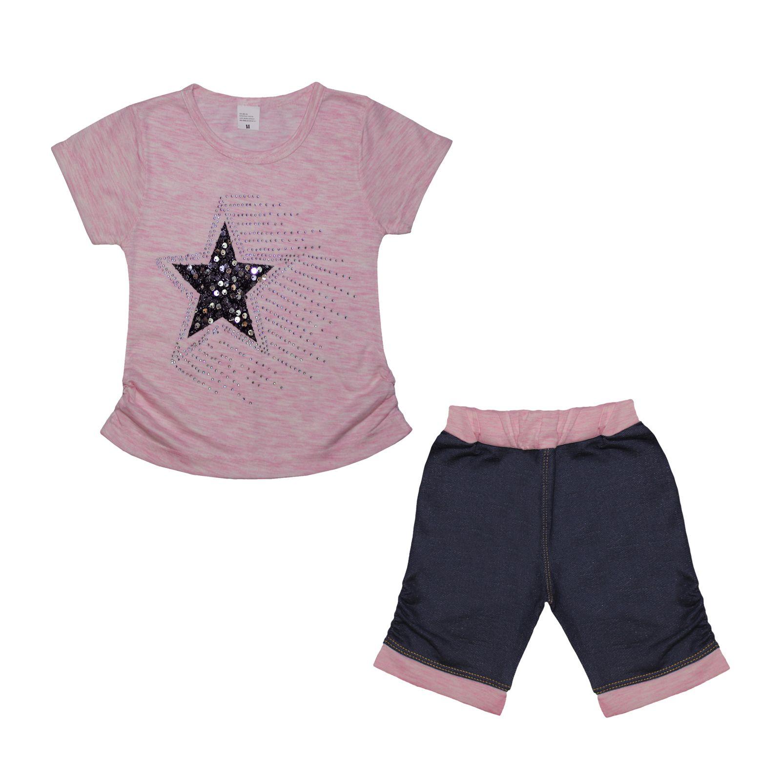 ست تیشرت و شلوارک دخترانه طرح ستاره کد ۱۳۶۲ -  - 2