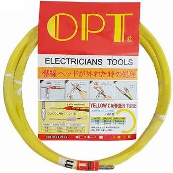 فنر سیم کشی برق مدل OPT01 طول 15 متر