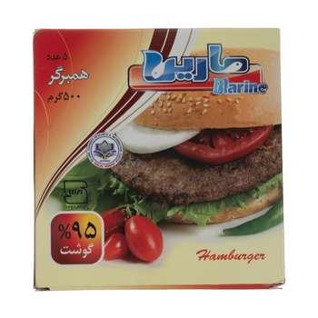 همبرگر 95 درصد گوشت مارین - 500 گرم