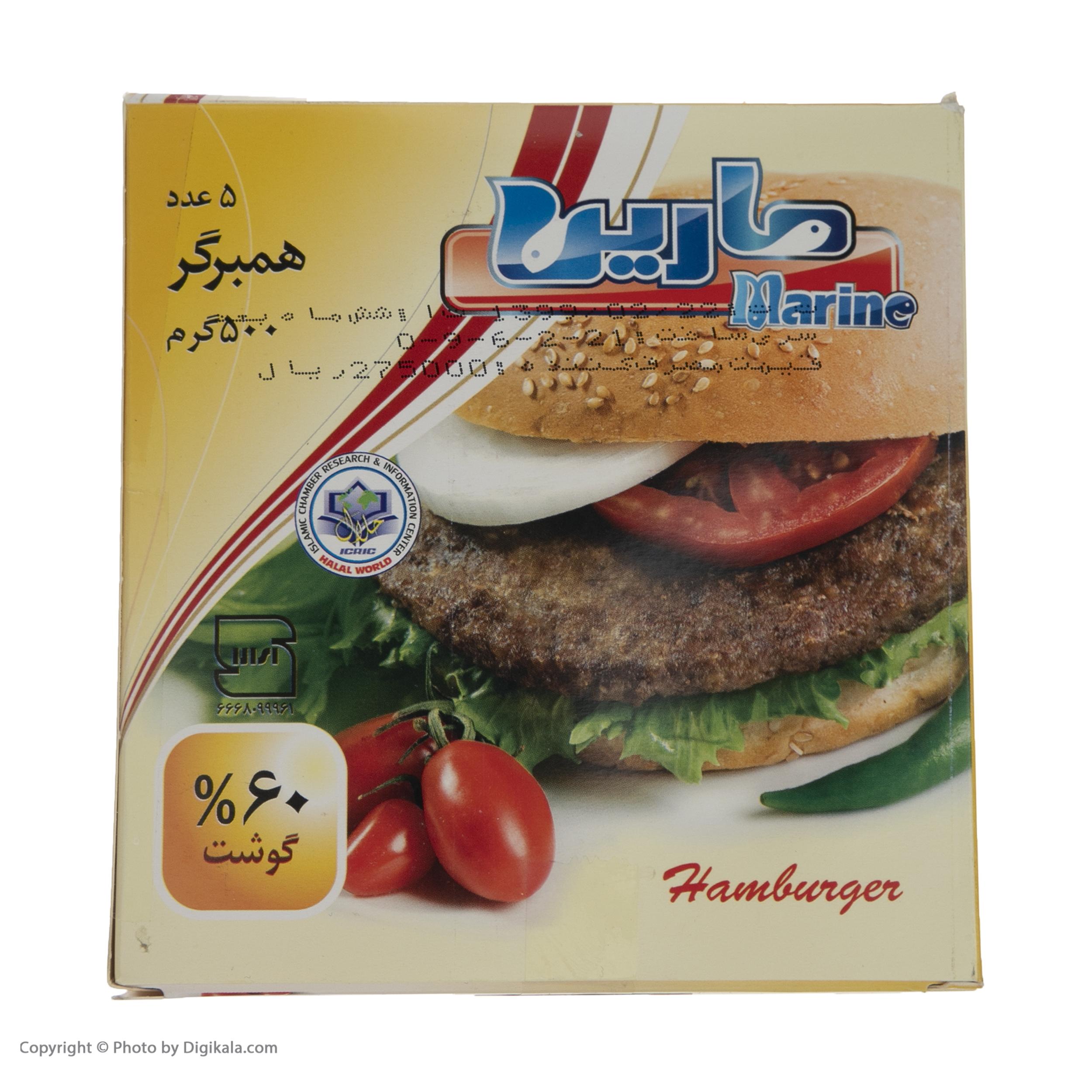 همبرگر 60 درصد گوشت مارین - 500 گرم