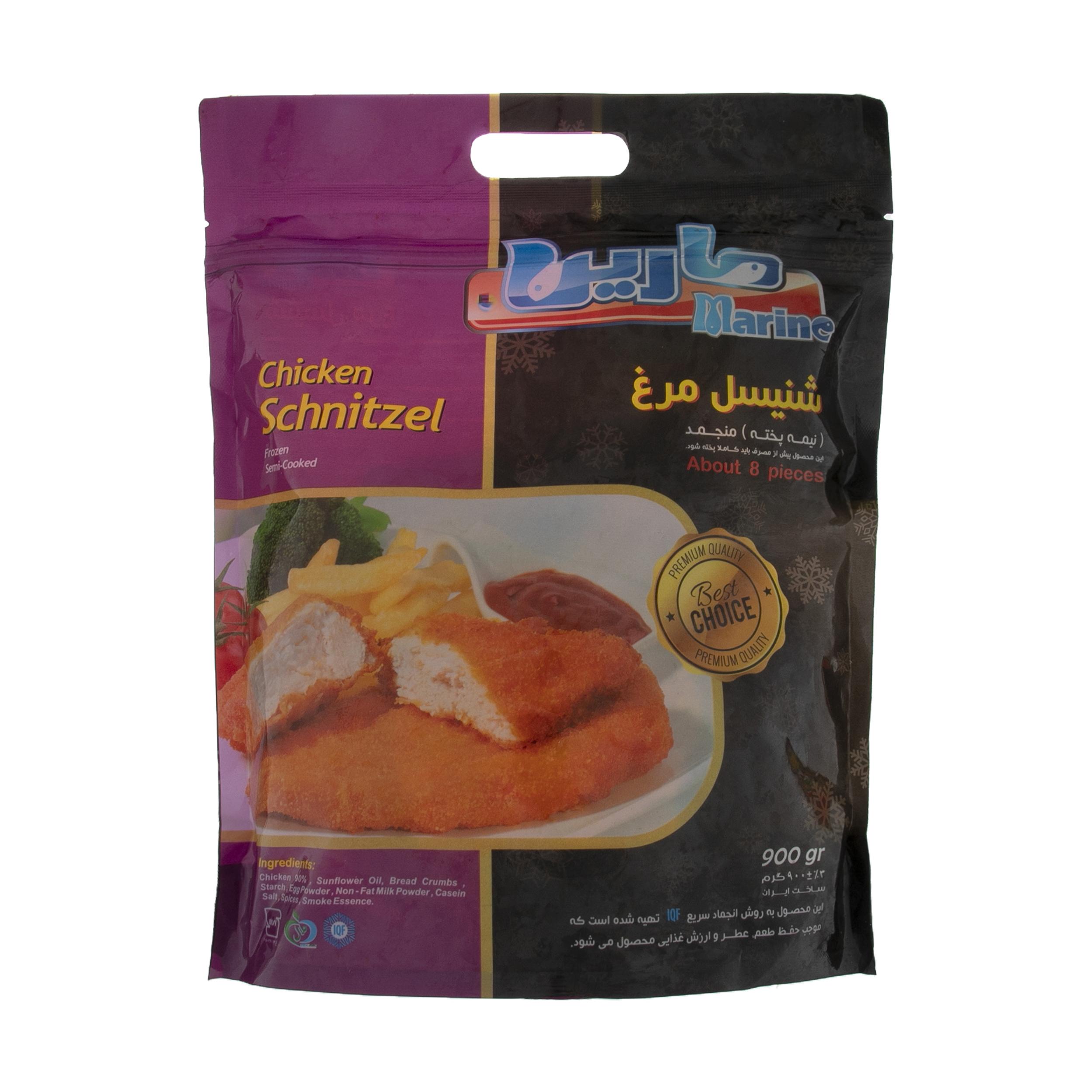 شنیسل سینه مرغ منجمد مارین - 900 گرم