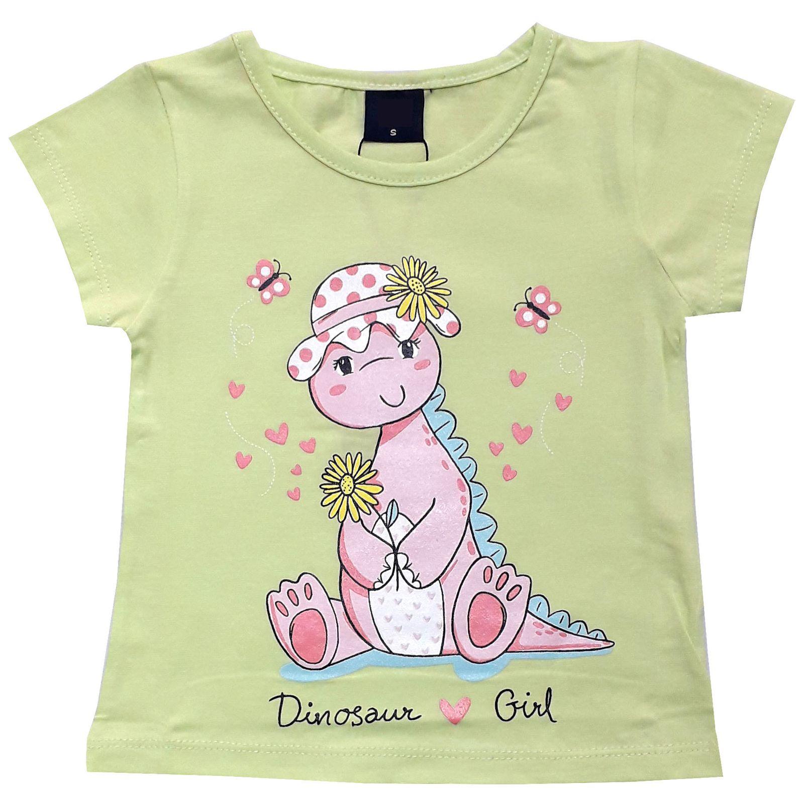 ست تی شرت و شلوارک دخترانه کد 7787912 -  - 6