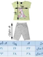 ست تی شرت و شلوارک دخترانه کد 7787912 -  - 3