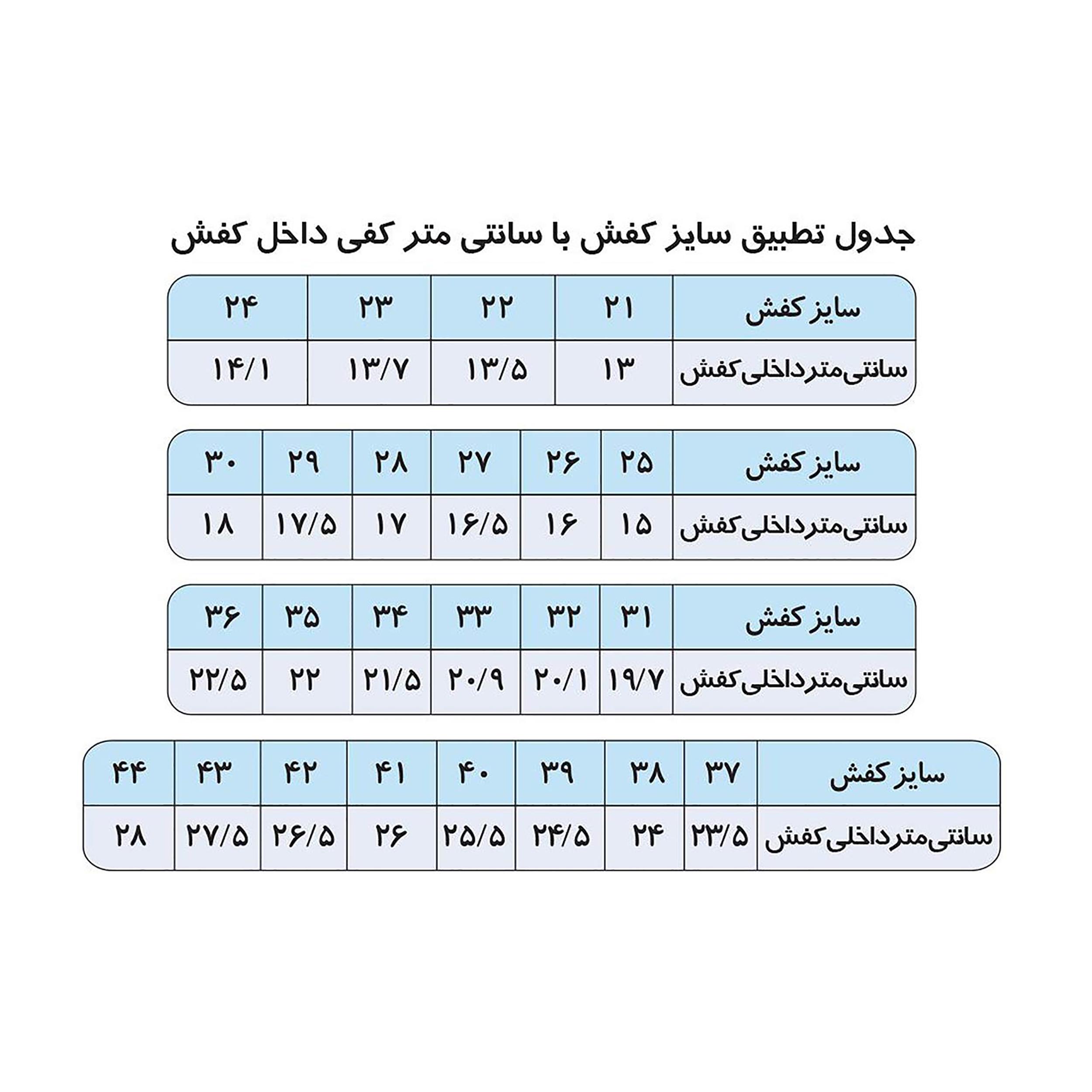 خرید                      کفش  پیاده روی مردانه کد 21-2399880