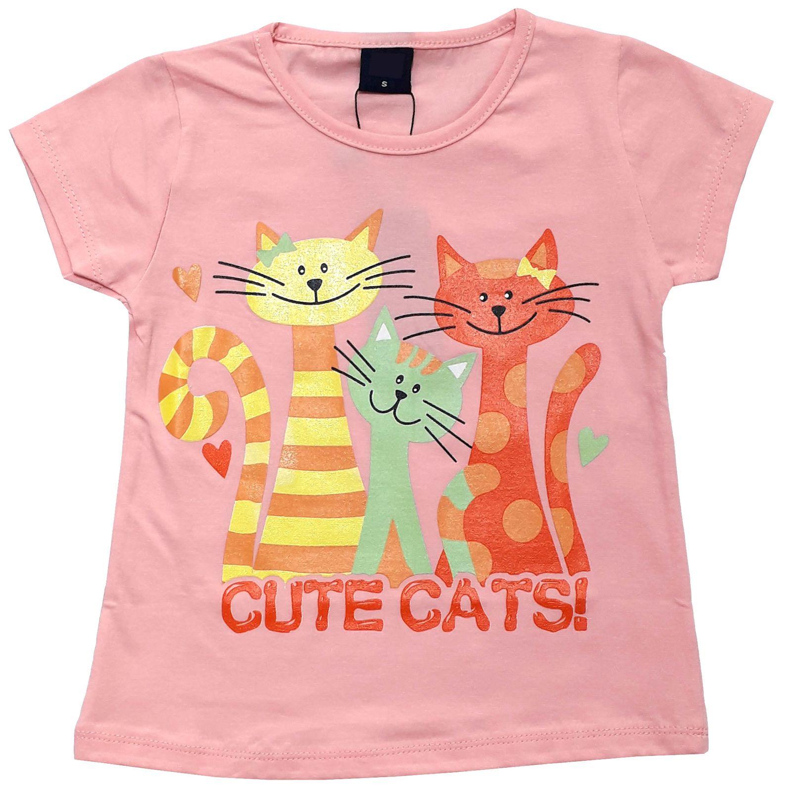 ست تی شرت و شلوارک دخترانه کد 7787923 -  - 6