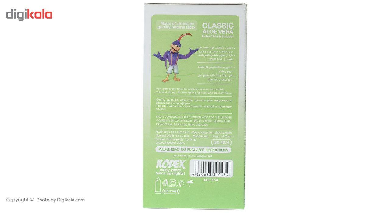 کاندوم کدکس مدل Classic Aloe Vera بسته 12 عددی main 1 3