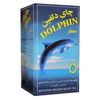 چای سیاه شکسته عطری خارجی دلفین - 500 گرم