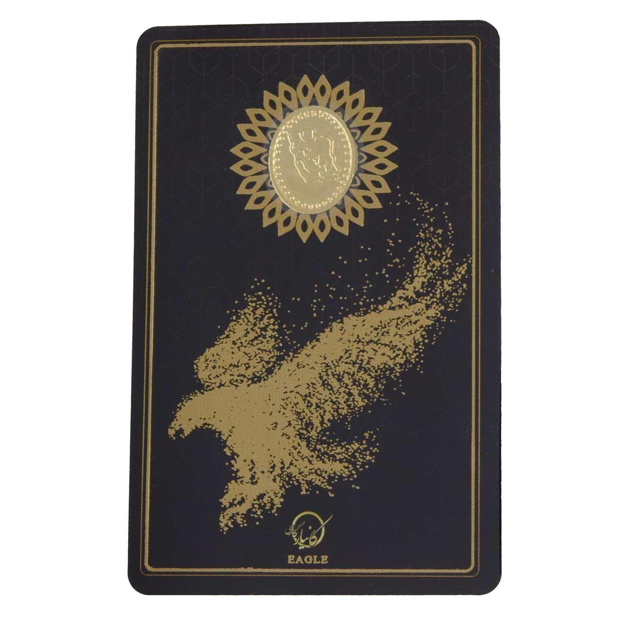 طلا گرمی 18 عیار کانیار گالری طرح عقاب کد 44 -  - 3