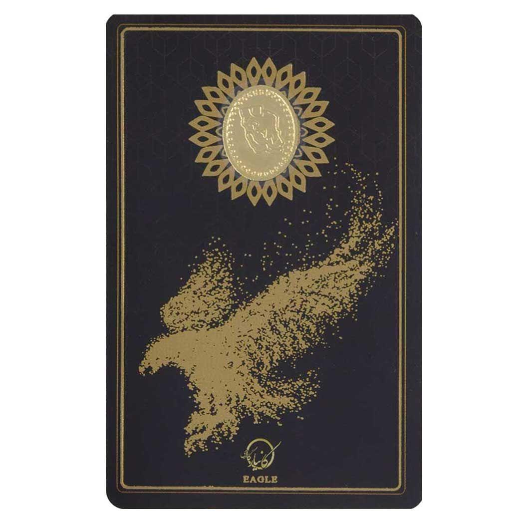 طلا گرمی 18 عیار کانیار گالری طرح عقاب کد 44 -  - 2