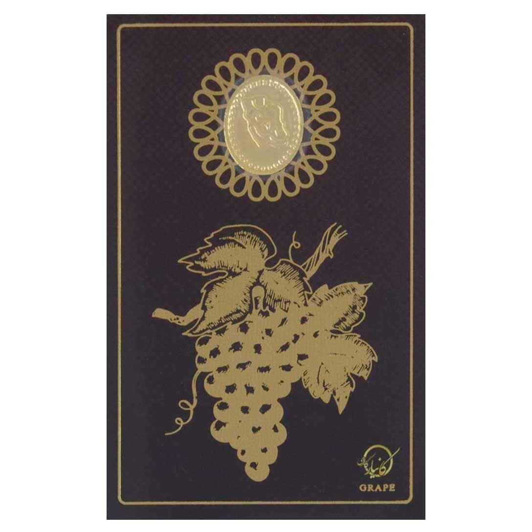 طلا گرمی 18 عیار کانیار گالری طرح انگور کد 55 -  - 2