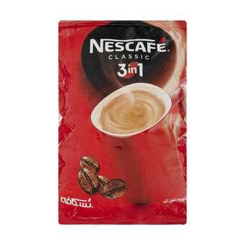 پودر قهوه فوری 1 × 3 نسکافه - 1 کیلوگرم