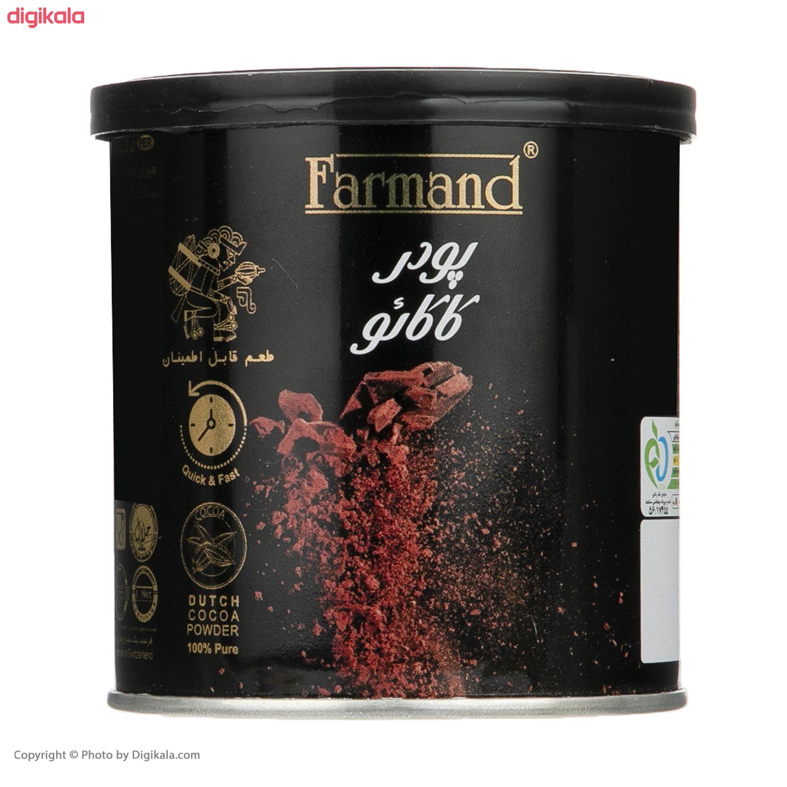 پودر کاکائو فرمند مقدار 100 گرم main 1 1