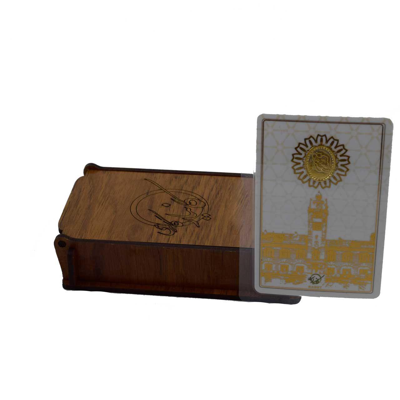 طلا گرمی 18 عیار کانیار گالری طرح عمارت شهرداری رشت کد 46 -  - 6