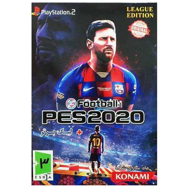 بازی PES 2020 + لیگ برتر مخصوص ps2