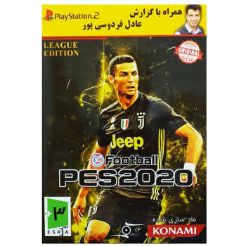 بازی PES 2020 همراه با گزارش عادل فردوسی پور مخصوص ps2
