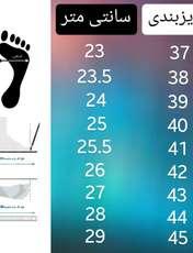 کفش روزمره زنانه کد 479 -  - 2